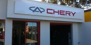 Chery Lightbox Signage